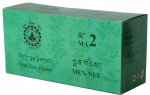 Sorig Men-Nee - Tibetan herb mixture for a good digestion